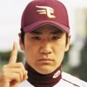 田中将大の自宅マンションはすごいよ